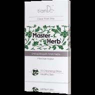 """Master Herb"" Purifying Clear Pore Nasal Strip,No Black Spots,1pc-0"