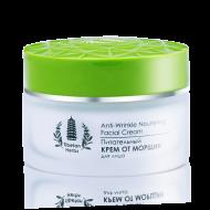 """Tibetan Herbs"" Anti-Wrinkle Nourishing Facial Cream,50g-0"