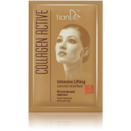 """""""Collagen Active 35+""""Intensive Lifting Facial Mask,1pc-0"""