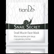 Snail Mucin Facial Mask,Long-lasting youth,1pc-0