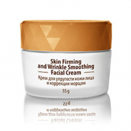 """""""Snake Factor"""" Firming and Wrinkle Smoothing Face Cream,55 g-0"""