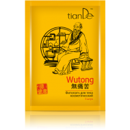 Wutong Cosmetic Body Phyto Patch,5pcs-0