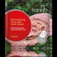 Lingzhi Revitalizing Face and Neck Mask,Skin Regeneration,1pc-0