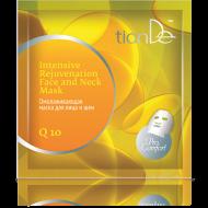 Q10 Intensive Rejuvenating Face & Neck Mask,Lifting Effect,1pc-0